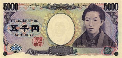 Exchange Japanese Yen Banknotes - Instant Payment - Cash4Coins