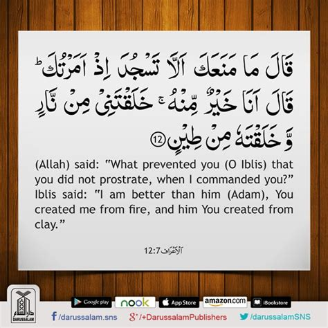 17 Best images about Ayat of the Day on Pinterest | You