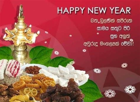 Sinhalese Happy New Year Wallpapers   Happy new year