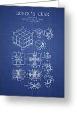 Rubiks Cube Patent from 1983 - Blueprint Digital Art by