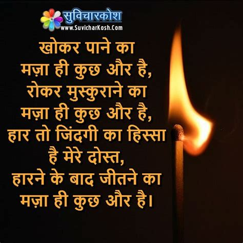 Best 11 Zindagi Quotes in Hindi with Images - ज़िन्दगी